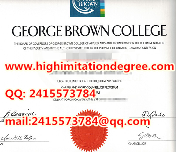 Buy 乔治布朗学院文凭 George Brown College Master S Degree Buy Degree Diploma Buy Certificate Buy Diploma Buy A Fake Master Degree Buy Fake Bachelor Degree Highimitationdegree